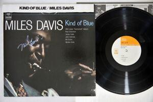 Miles DAVIS & GORDON, SIMONE, EVANS, VAUGHAN: Signed LP COLLECTION!!!