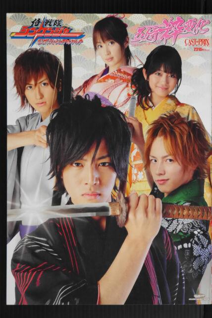 JAPAN Samurai Sentai Shinkenger Official Visual Book Go Samurai Iki Henge