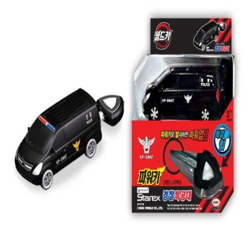 World Car Power Key Children/'s toy Toy World Car Power Key Police Starex