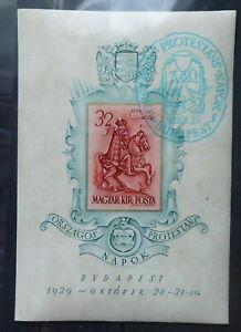 HUNGARY-BETHLEN-GABOR-1939-MI-BLOCK-5-USED-SPECIAL-CANCEL