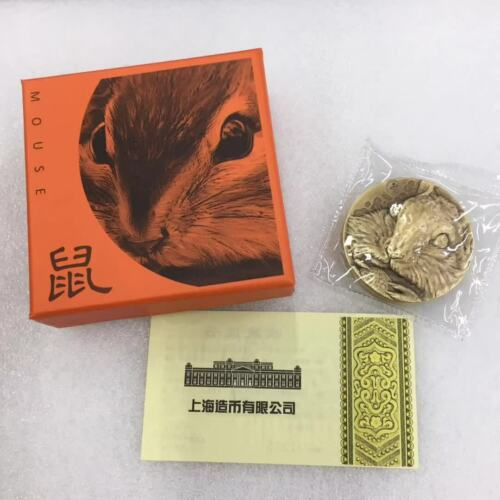 China 2020 50mm Brass Medal Rat from Shanghai Mint