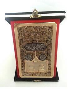 L-039-Islam-Allah-Coran-Musulman-Bismillah-Decoration-Velours-Ramazan-Priere