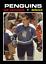 RETRO-1970s-NHL-WHA-High-Grade-Custom-Made-Hockey-Cards-U-PICK-Series-2-THICK thumbnail 64