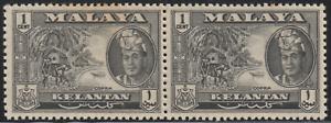 MALAYSIA-MALAYA-KELANTAN-1961-DEFINITIVE-1c-BLACK-IN-PAIR-MNH