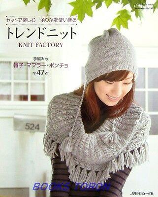 Trendy Knit Wear & Goods - 47 items /Japanese Crochet-Knitting Pattern Book