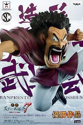 Dragon Ball SCultures BIG / Mr.Satan / Banpresto Figure Colosseum