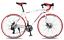 thumbnail 4 - Mature® Ultra Light Road Bike | Premium Light Weight Design | Shimano 28 Speed