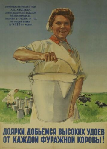 Russia Vintage Grocery and Confectionery Poster Let/'s Produce Milk 1950