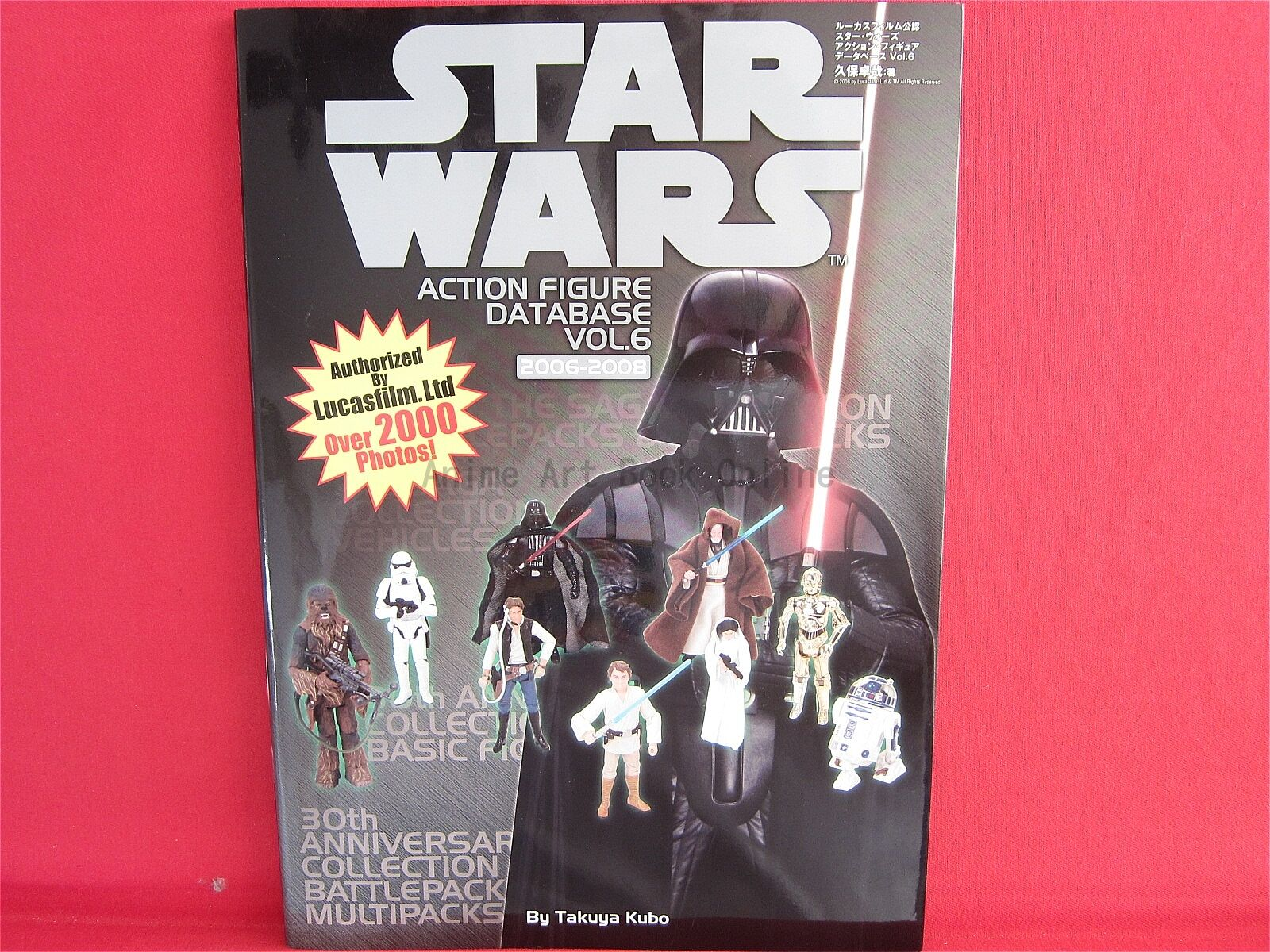 STAR WARS ACTION FIGURE DATA 6 BASE  6 DATA Collection Book 19432a