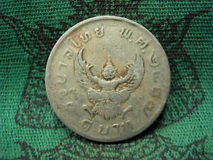 Coin Garuda 1 Baht 1974/2517 Thai King Bhumibol Rama 9 IX Collectible Protection