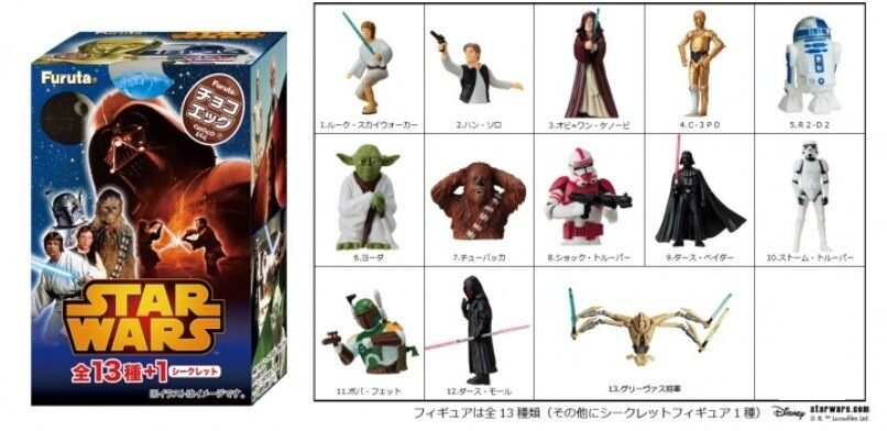STAR WARS CHOCO EGG MINI FIGURE COLLECTION SET BASE 13 PCS - FURUTA