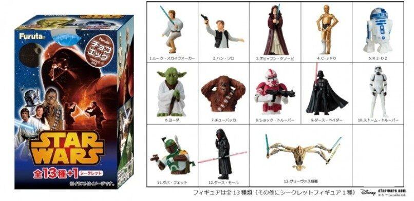 Star - wars - schoko - ei - figur sammlung set basis 13 pcs - furuta