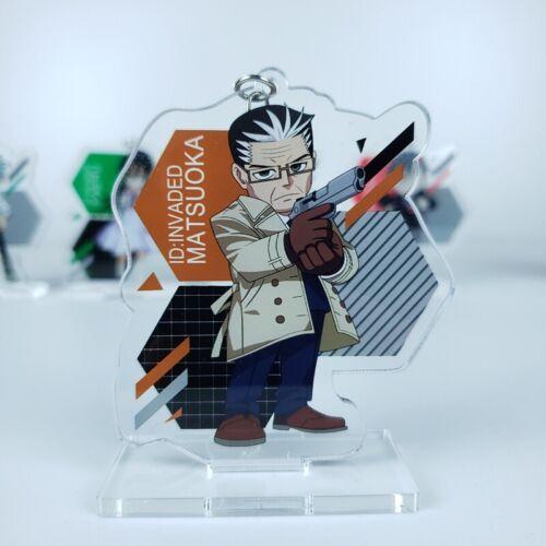 Details about  /ID:INVADED Sakaido Tamotsu Fukuda Koharu Hondomachi Stand Figure Keychain Toy