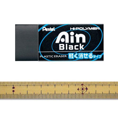 Pentel Ain Black Hi-Polymer Eraser Large ZEAH10A Japan