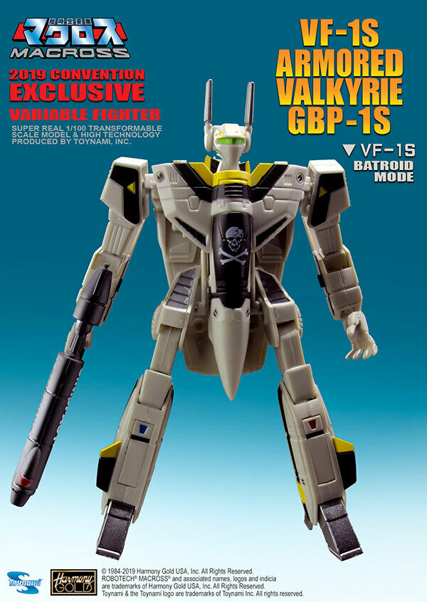 2019 Exclusive Macross VF-1S 1 100 Armorosso Valkyrie GBP-1S  - SDCC NEW