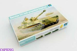 Trumpeter-05571-1-35-Russian-2S1-Self-Propelled-Howitzer-Hot