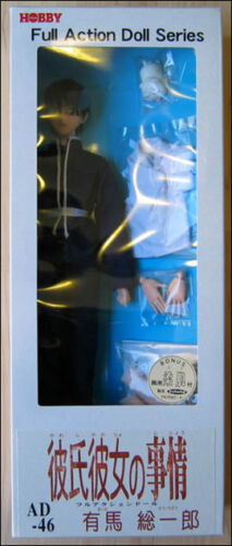 Kare Kano AD-46 Arima Soichiro Full Action Doll Series 1//5 Scale Figure by Hobby