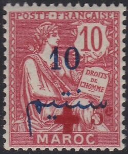 France Colonie 1917 Maroc N°62* Mouchon Croix Rouge French Morocco Red Cross Mh
