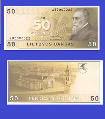 Lithuania 50 litu 1991 UNC Reproduction