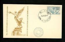 Postal History Mexico FDC #C245 UN Human Rights monument statue 1958