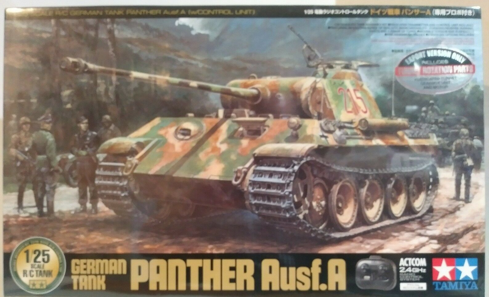 Tamiya 1 25 scale R C  kit  56605, Geruomo Panther, Ausf.A.  vendendo bene in tutto il mondo