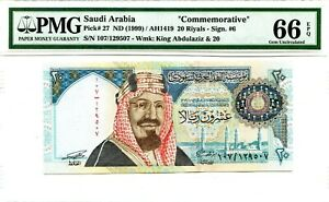 UNC 1999 AH 1419 SAUDI ONLY 20 RIYALS CENTENNIAL SPECIAL COMMEMORATIVE ISSUE