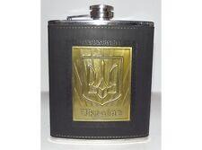 Ukrainian Hip Flask Souvenir 18 Oz Vodka Whisky Cognac Alcohol Tryzub Camping