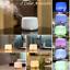 miniatura 7 - LAMPADA DIFFUSORE UMIDIFICATORE AROMI AROMATERAPIA PROFUMO ARIA CROMOTERAPIA LED