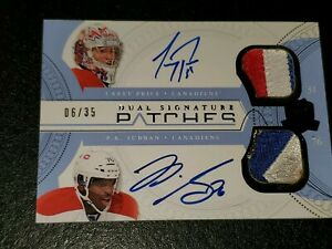 Carey-Price-PK-Subban-Dual-Patch-Autograph-UD-The-Cup
