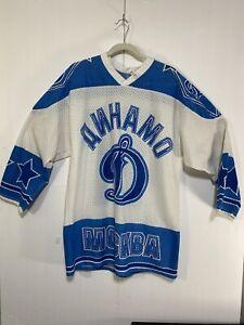 VTG Mockba Dynamo #21 Cemehob Men's Hockey Jersey Blue & White