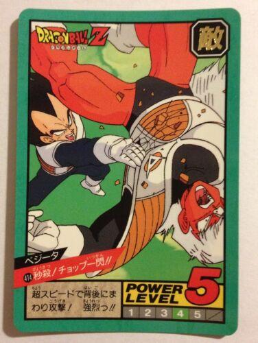 Dragon ball Z Super battle Power 414