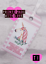 Sweet Cone Labels Fête Unicorn tags Thank You For Coming Thankyou x10