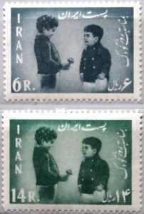 Mittlerer Osten Briefmarken Kronprinz Royal Bday Mnh Verantwortlich Teheran 1962 1140-41 Tag Des Kindes Children Day Geb
