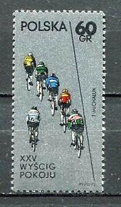 35833) Poland 1972 MNH Warsaw-Berlin-Prague Bicycle Race