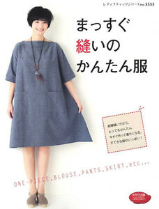 Straight-Stitch-Easy-Clothes-Japanese-Craft-Pattern-Book