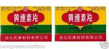 Huang Lian Su Tablets (12 bottles x 12 tablets per bottle, each 100mg) X 2