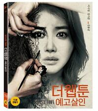 "KOREAN MOVIE ""Killer Toon"" Blu-ray/ENG SUBTITLE/REGION A/ KOREAN FILM"