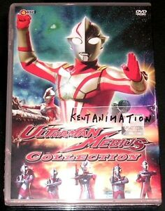Ultraman mebius episode 15 english sub - Amaram malayalam movie