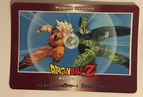 Dragon Ball Z PP Card 914