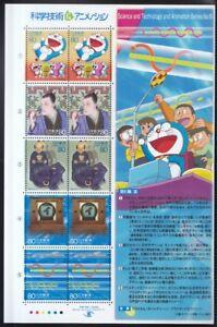 Giappone-2004-posta-freschi-piccoli-archi-frase-MiNr-3751-3758-cartoni-animati-personaggi