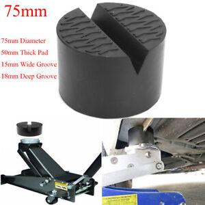 75mm bloc caoutchouc cric levage tampon auto voiture automobile r sistant solide ebay. Black Bedroom Furniture Sets. Home Design Ideas