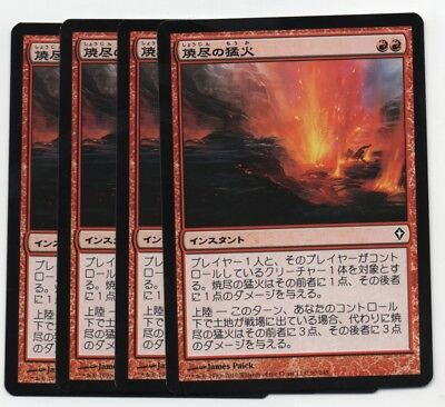 Will-O/'-The-Wisp x4 4th old school FBB MTG Japanese NM Flat Shipping