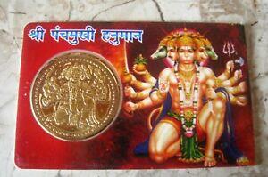 SRI-SHRI-PANCHMUKHI-HANUMAN-POCKET-YANTRA-FOR-SELF-DEFENCE-FROM-BAD-EVIL-SPIRITS