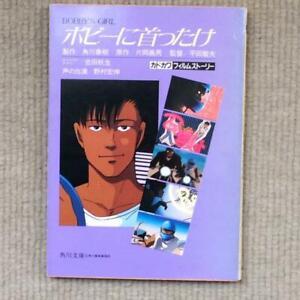 Bobby-039-s-Girl-BOBBY-ni-Kubittake-illustration-art-book