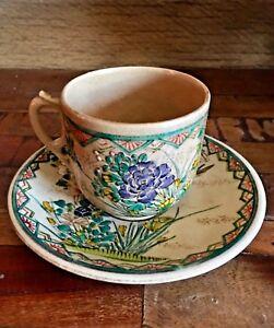 Old-Japanese-Satsuma-Porcelain-Ceramic-Cup-Saucer-Set-Maker-039-s-Mark