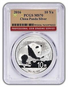 2016-China-10-Yuan-Silver-Panda-PCGS-MS70-Flag-Label