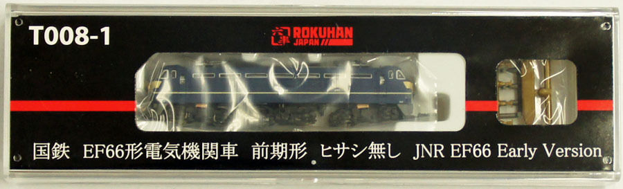 Rokuhan T008-1 Z Scale Electric Locomotive JNR EF66 Early Version