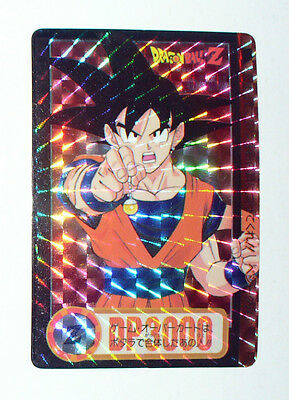 Carte Dragon Ball Z DBZ Carddass Hondan Part 19 #101 Prisme 1994 MADE IN JAPAN