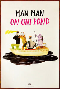 MAN-MAN-On-Oni-Pond-Ltd-Ed-RARE-Discontinued-Poster-FREE-Indie-Rock-Poster