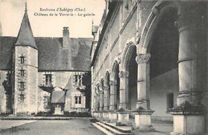 Approx-of-Aubigny-Dear-Castle-of-La-Glassware-La-Galerie